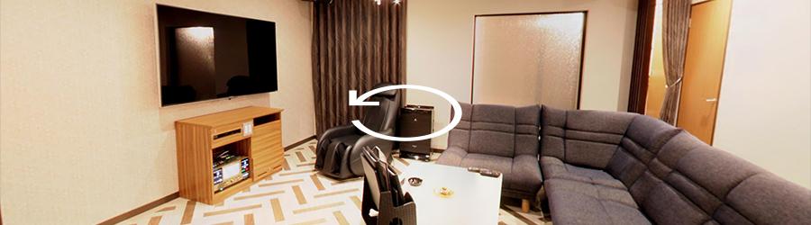 HOTEL BYAKKA室内360°パノラマ